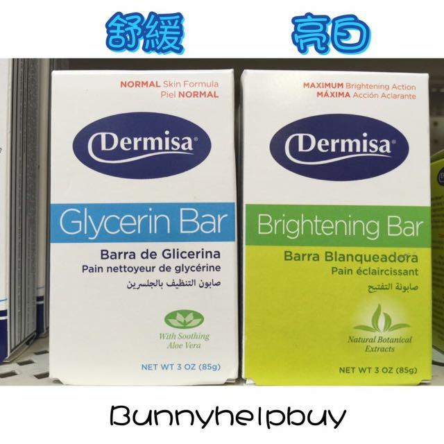 Dermisa 淡斑嫩白皂