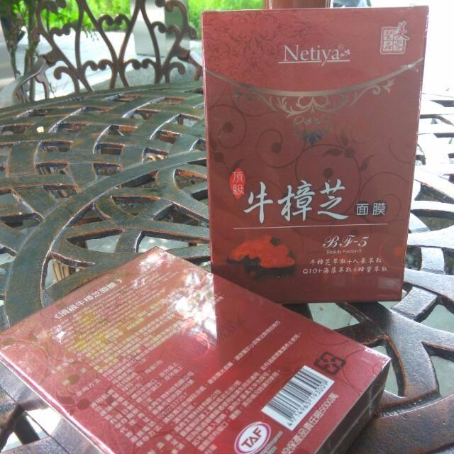 Netiya頂級牛樟芝面膜