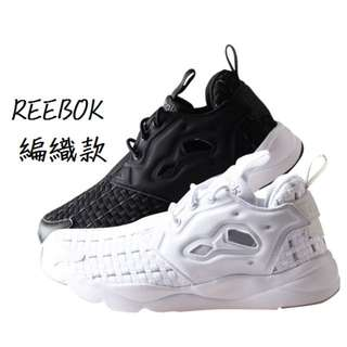 韓國 特價 REEBOK 編織款 Furylite    黑/白 代購