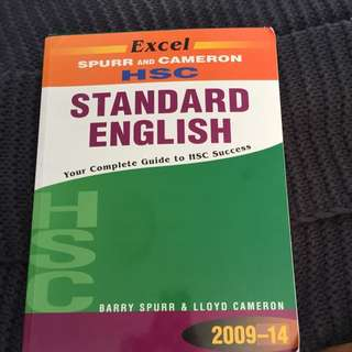 HSC Standard English Excel Textbook