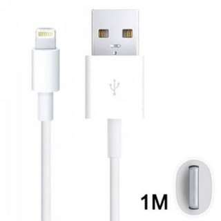 2x 1m iPhone 5/5s/6/6s/6 Plus , iPad Mini, Latest Ipad Sync Data Cable Charger