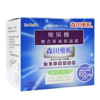 玻尿酸複合原液保濕霜- 森田藥妝