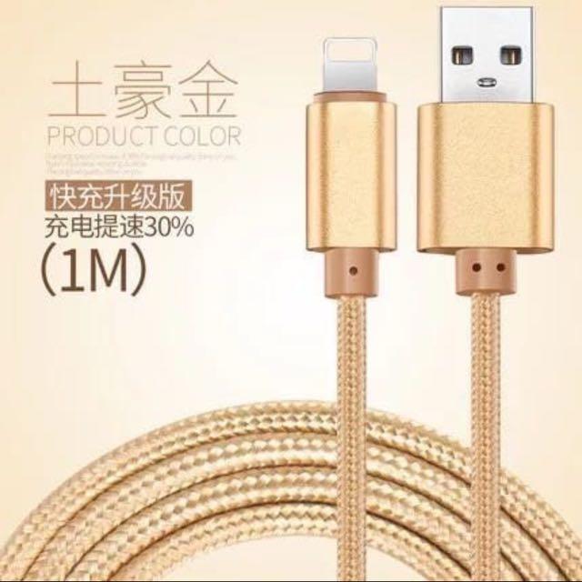 編織數據線I充電線 快充數據線 鋁合金卡套尼龍線 usb充電線1米 蘋果專用 apple充電線