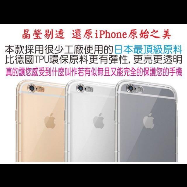 手機殼  空壓殼 iPhone6s Plus NOTE5 S6 i5 SE