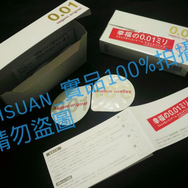 [全新可直下] sagami 相模 001  限量 現貨 衛生套 5入 郵寄含運