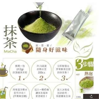 :.【台灣茶人】日式頂級抹茶粉108包     (隨身包系列)