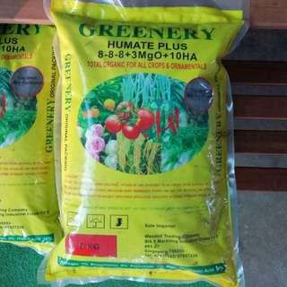 Plant Nutrition - Humate Plus 5kg
