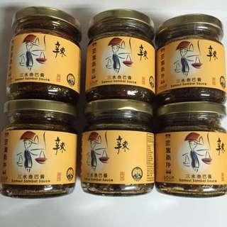 新加坡叄巴醬(現貨剩一瓶)