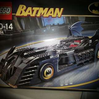 LEGO Batmobile 7784 MISB