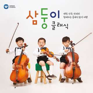 [LOOKING FOR] Song Triplets Album (Triplets Classic)