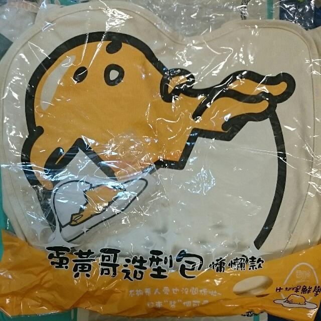 蛋黃哥造型手提包(慵懶款)