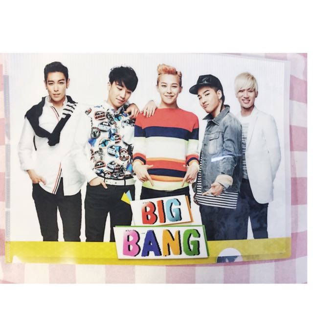 Big Bang Folder / File