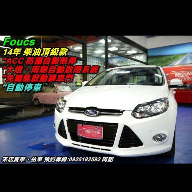 Ford Focus柴油