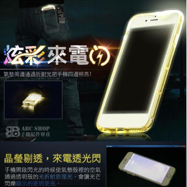 炫光防摔殼iPhone 6Spuls