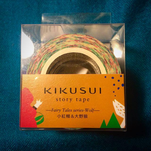 全新/KlKUSUl和紙膠帶(3入)