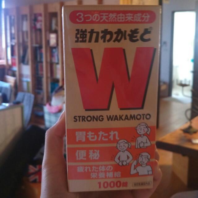 Wakamoto 若元錠 1000粒