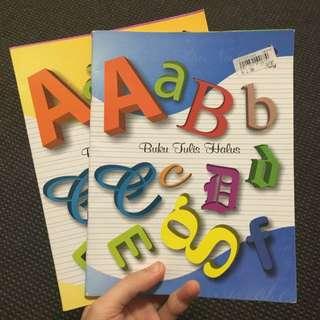BN Lined Blank Exercise Books