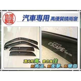 台灣製汽車高級『專用款』晴雨窗 ATOS/ACCENT/ELANTRA/GETZ/i10/i30/MATRIX