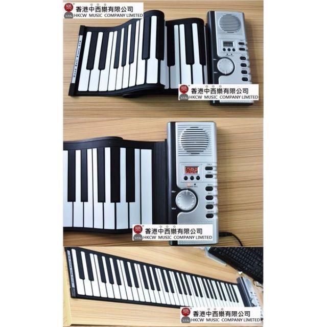 深水埗地舖門市 專業 61鍵 手卷琴 手卷 電腦 MIDI 電子琴 手捲琴 琴 Rolling piano keyboard 送火牛