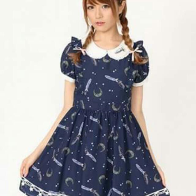 Mussa ank rouge款 日系 洋裝 Iolita