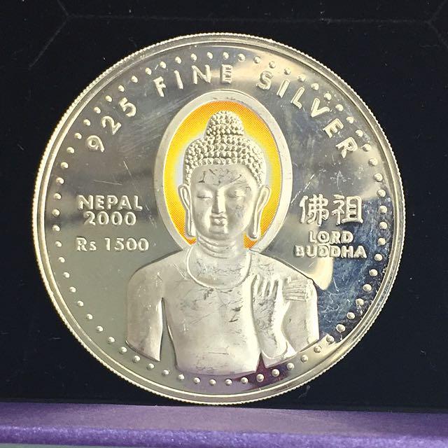 Nepal 2000 Lord Buddha Coin