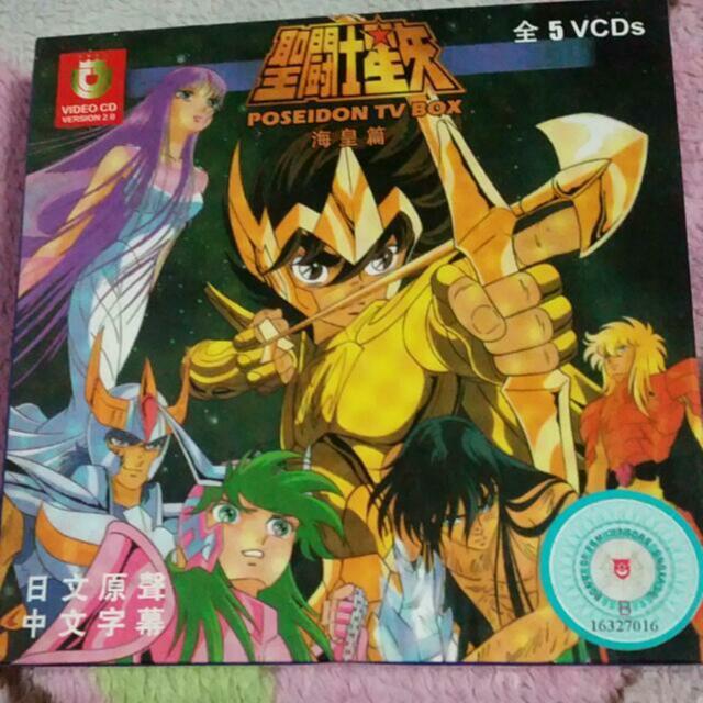 SAINT SEIYA POSEIDON ANIME VCD, Entertainment, J-pop on