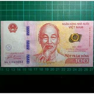 Vietnam 2016 100 Dong commemorative banknote [UNC]
