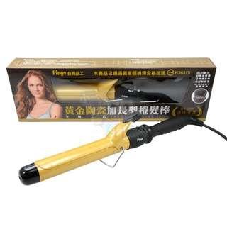 品工 PINGO 黃金陶瓷電棒