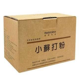 保護地球你我做起-天然環保小蘇打粉清潔劑(2KG超值量販包🙀)