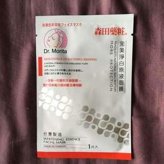 Taiwanese Mask