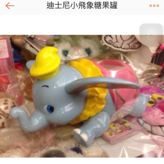迪士尼小飛象糖果罐