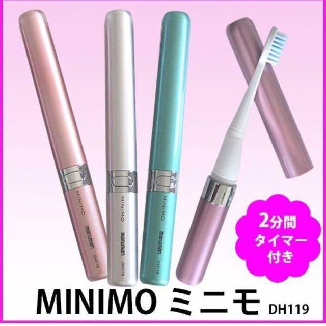 日本-電動牙刷
