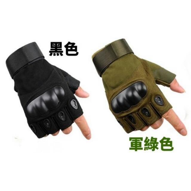[現貨]防摔手套 半指手套 機車手套 自行車 生存遊戲防割防滑防撞