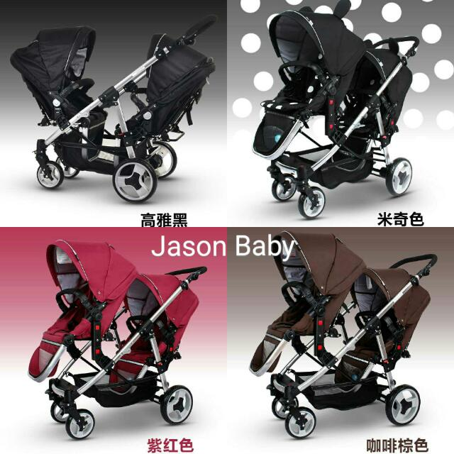 嬰兒推車 EasyWolker 高景觀雙人推車 雙向推車 雙胞胎最愛 可進電梯 安全座椅