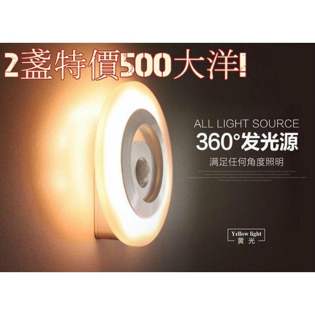 🌟 LED 智能光控小夜燈 免接電 自動感應人體溫