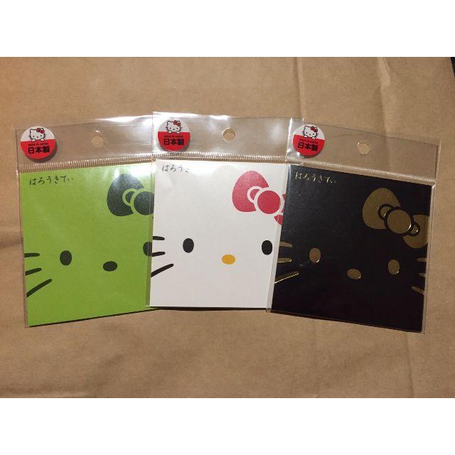 現貨 三麗鷗Sanrio 舞妓紙 Hello Kitty 吸油面紙 50枚入