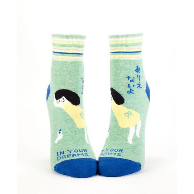 In Your Dreams Women's Ankle Socks - Blue Q Funny Cute Socks