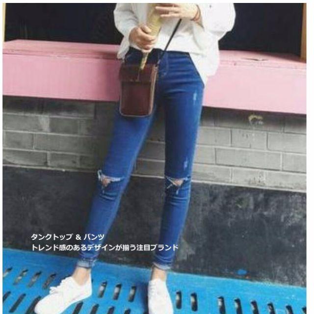 M/D💋 韓妞系 窄管合身膝蓋刷破單寧牛仔褲26-31