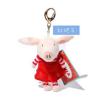 TWINKLE#經典款奧莉薇Olivia豬 娃娃掛飾(預購)