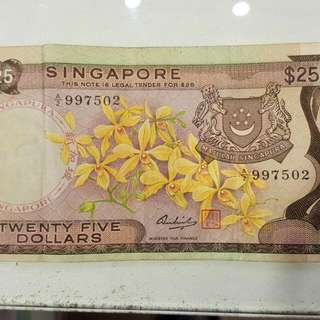 50yrs Old $25 Note