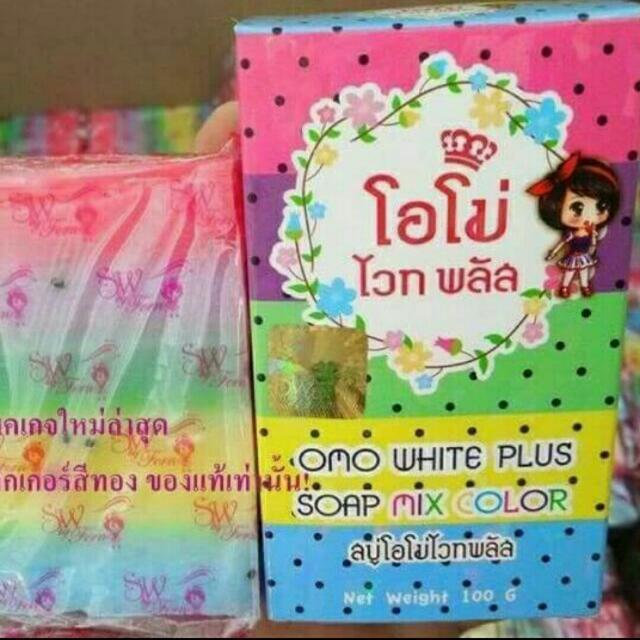泰國--超好用彩虹美白皂