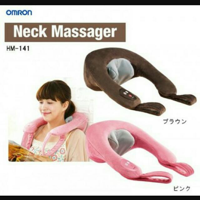 Omron肩頸按摩器