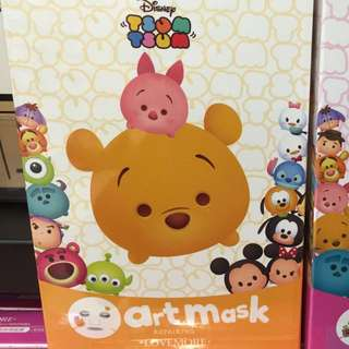 Brand New sealed TsumTsum masks with different types!