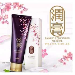預購--LG-ReEn 潤膏洗髮精 (韓國直郵代購)
