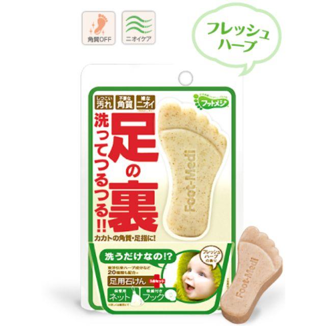 日本 美足魔力 草本去角質香皂60g 草本