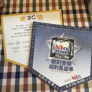 Hito fm 2016 流行音樂獎