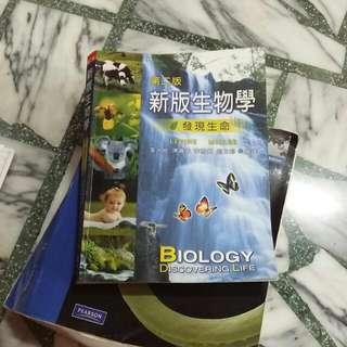 第二版 新版生物學 BIOLOGY DISCOVERING LIFE