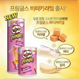 韓國限定 奶油焦糖口味 品客洋芋片