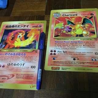 Jumbo Collector Pokemon Cards