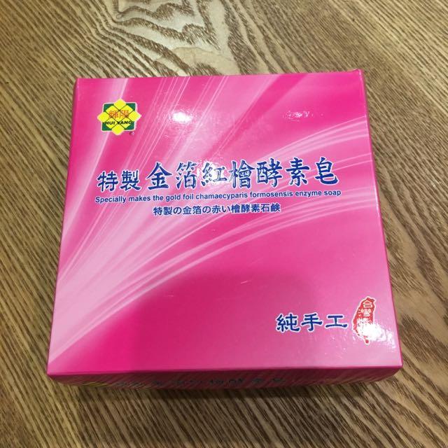 非常厲害的酵素皂
